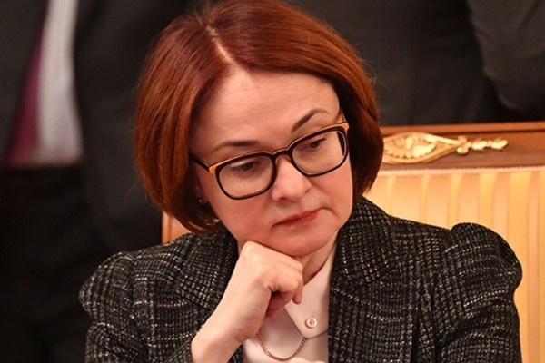 Глава ЦБ РФ назвала слабое место российской экономики
